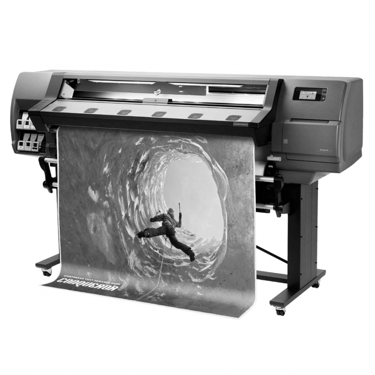 HP Latex nagyformátumú nyomtató